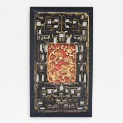 Chinese Guardian Lion Door Panel - 2068960