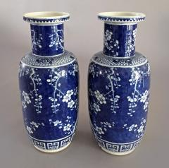Chinese Pair Blue and White Porcelain Rouleau Vases - 1003076
