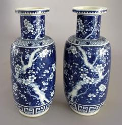 Chinese Pair Blue and White Porcelain Rouleau Vases - 1003077