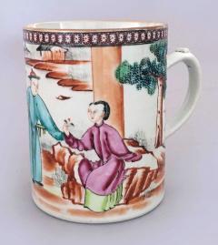 Chinese Qianlong 18th Century Famille Rose Mug - 865793