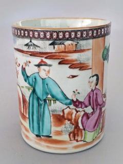 Chinese Qianlong 18th Century Famille Rose Mug - 865807