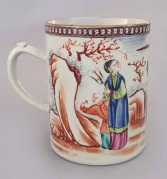 Chinese Qianlong 18th Century Famille Rose Mug - 865808