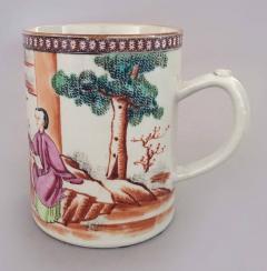Chinese Qianlong 18th Century Famille Rose Mug - 865810