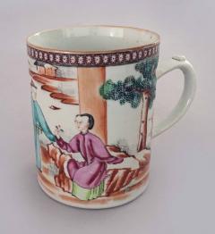 Chinese Qianlong 18th Century Famille Rose Mug - 865811