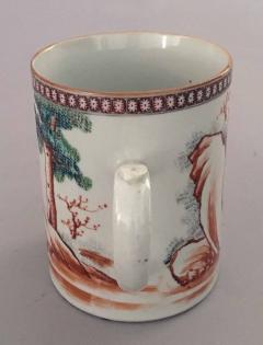 Chinese Qianlong 18th Century Famille Rose Mug - 865812