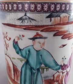 Chinese Qianlong 18th Century Famille Rose Mug - 865813