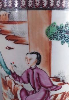Chinese Qianlong 18th Century Famille Rose Mug - 865814