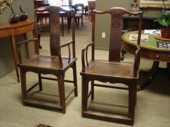 Chinese Qing period elm yoke back armchairs - 2089808