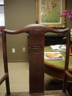 Chinese Qing period elm yoke back armchairs - 2089811