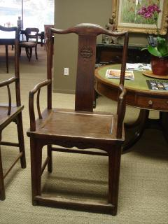 Chinese Qing period elm yoke back armchairs - 2089812