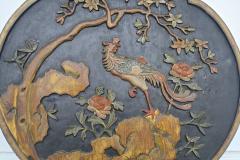 Chinese Quatrefoil Pheasant Panel - 2066382