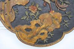 Chinese Quatrefoil Pheasant Panel - 2066383