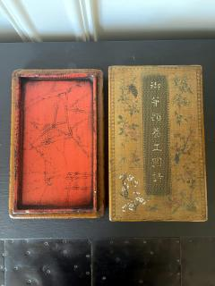 Chinese Royal Lacquer Box for Poetry Slips - 1854602