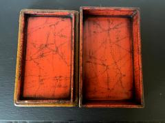 Chinese Royal Lacquer Box for Poetry Slips - 1854604