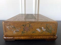Chinese Royal Lacquer Box for Poetry Slips - 1854612