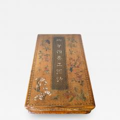 Chinese Royal Lacquer Box for Poetry Slips - 1856085