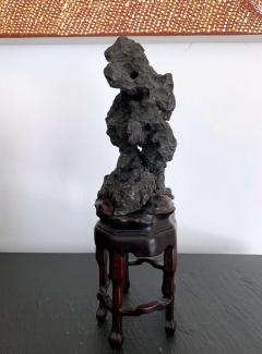 Chinese Scholar Rock in Metal Form on Display Stand - 1136125