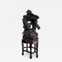 Chinese Scholar Rock in Metal Form on Display Stand - 1136428