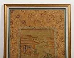 Chinese Silk Woven Panel - 1621885