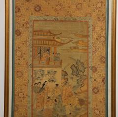 Chinese Silk Woven Panel - 1621886