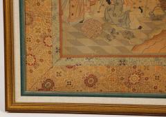 Chinese Silk Woven Panel - 1621887