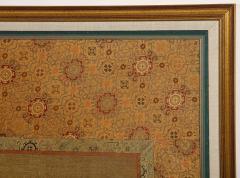 Chinese Silk Woven Panel - 1621892
