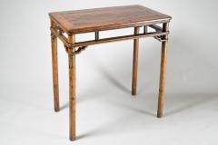 Chinese Small Elm Scribe s Table - 1631385