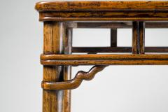 Chinese Small Elm Scribe s Table - 1631429