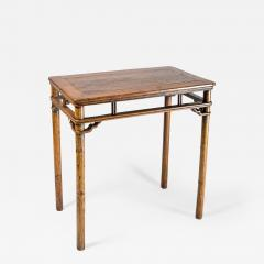 Chinese Small Elm Scribe s Table - 1636233