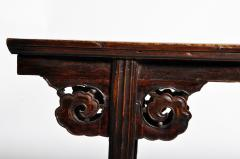Chinese Solid Elm Wood Altar Table - 1304861