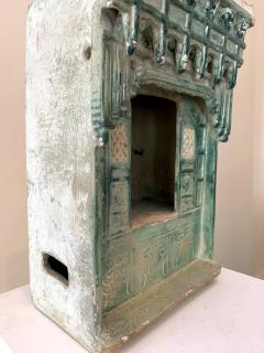 Chinese Stoneware Funeral Shrine Model and Figure Ming Dynasty - 1510418