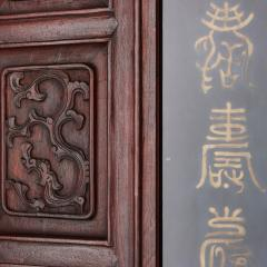 Chinese wooden screen with reverse glass painted panels - 1683169