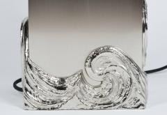 Chrystiane Charles MAISON CHARLES VAGUE TABLE LAMP - 924714