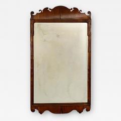 Circa 1740 George I Walnut Mirror England - 1791208