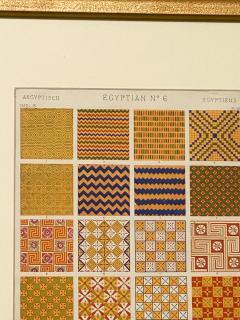 Circa 1850 Egyptian N 6 Engraving England - 1895909