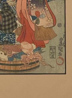 Circa 1860 Woodblock Print Japan - 1798239
