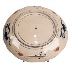 Circa 1880 Japanese Imari Charger - 2134192