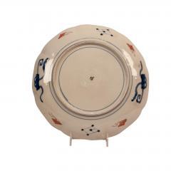 Circa 1880 Japanese Imari Charger - 2134193