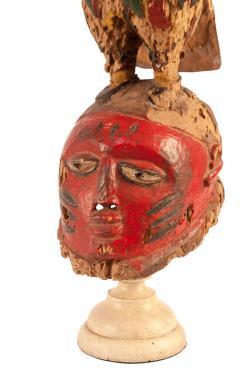 Circa 19th Century Igbo Dance Mask Nigeria - 2131054