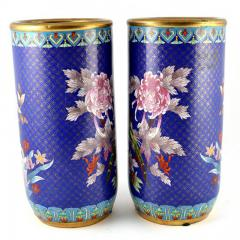 Cloisonn Vases China 15  - 147214