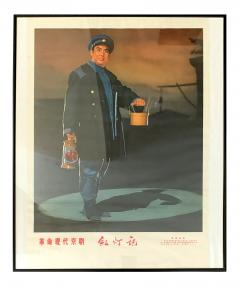 Collection of Five Chinese Posters from the Cultural Revolution - 1096262