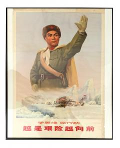 Collection of Five Chinese Posters from the Cultural Revolution - 1096265