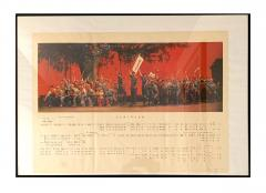 Collection of Five Chinese Posters from the Cultural Revolution - 1096268
