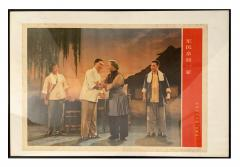 Collection of Five Chinese Posters from the Cultural Revolution - 1096270