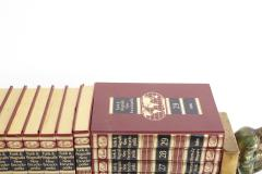 Complete Collection Gilt Leather Bound Book Set - 2107290
