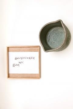 Crackled Celadon Mizusashi - 342347