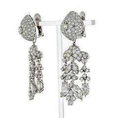 David Webb David Webb Day And Night 20 17 Carat Diamond Chandalier Earrings - 1672003
