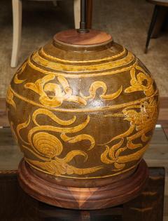 Dragon Jar Table Lamp - 1279658