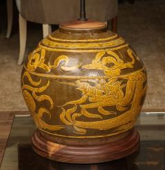 Dragon Jar Table Lamp - 1279663