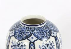 Dutch Porcelain Covered Decorative Urn - 1338776